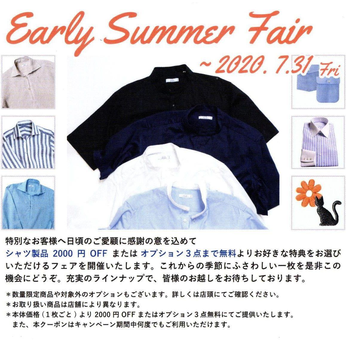 オーダーシャツ Early Summer Fair